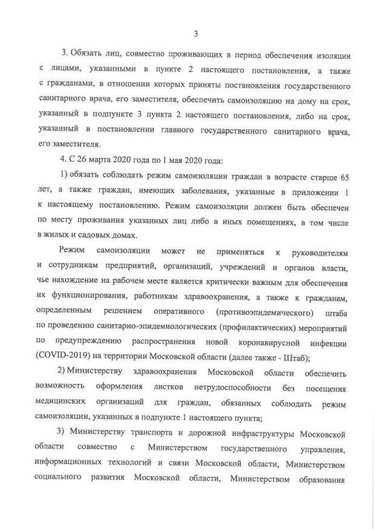 171_ПГ_compressed_pdf.pdf_page-0005