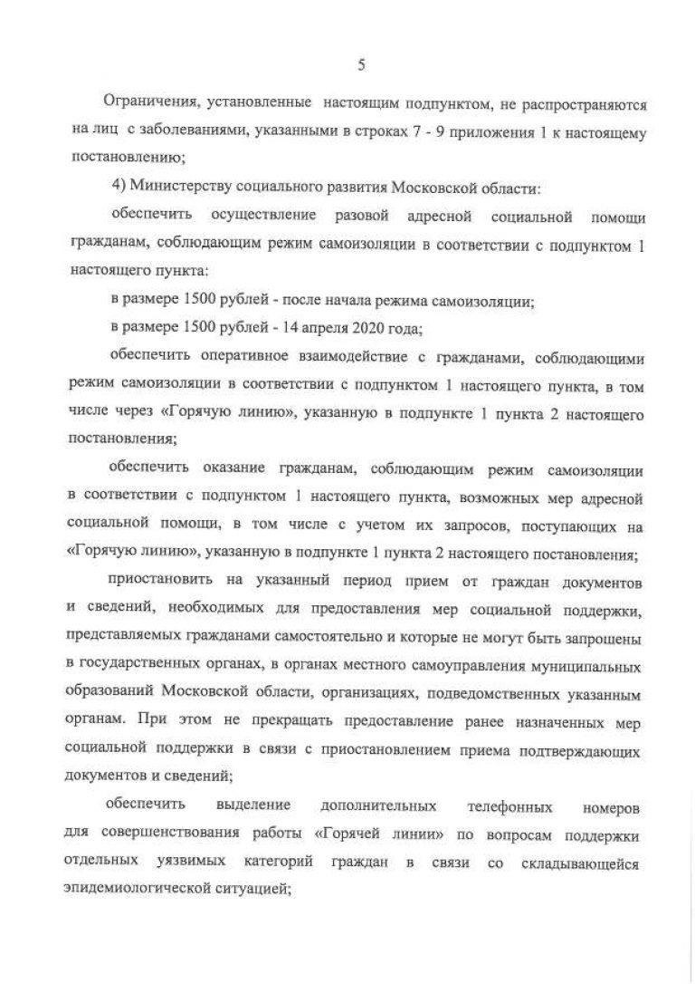 171_ПГ_compressed_pdf.pdf_page-0007