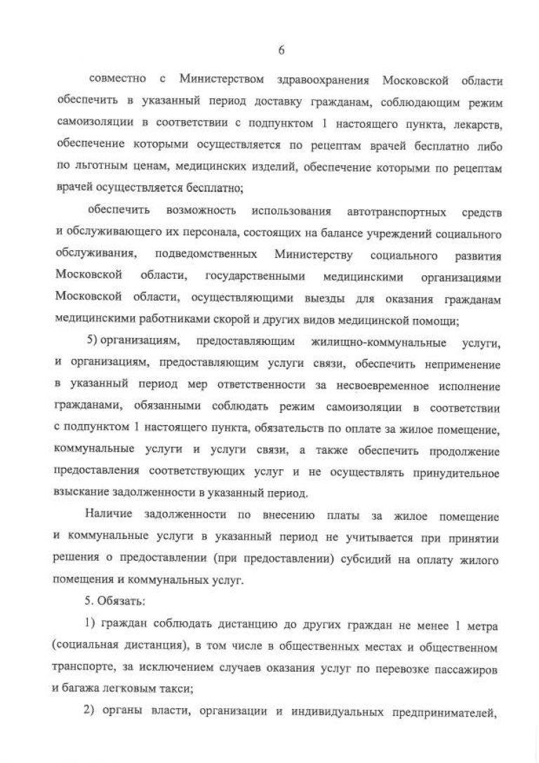 171_ПГ_compressed_pdf.pdf_page-0008