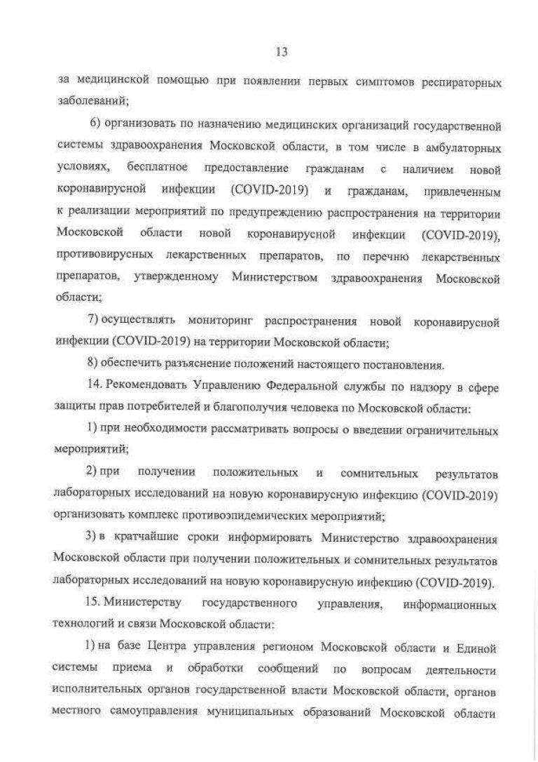 171_ПГ_compressed_pdf.pdf_page-0015