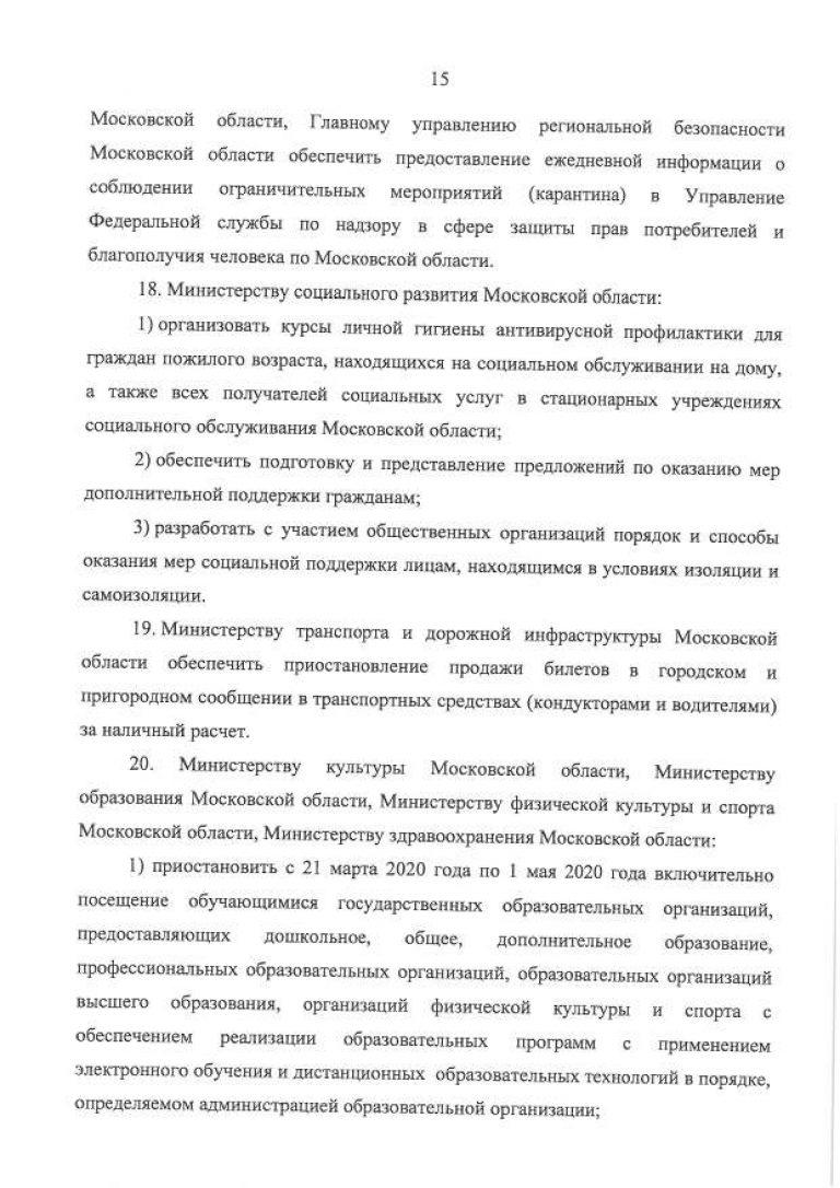 171_ПГ_compressed_pdf.pdf_page-0017